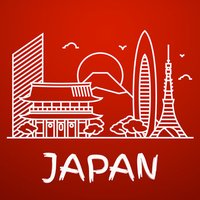 Japan Travel Guide .