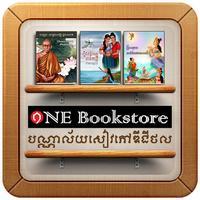 OneBookStore