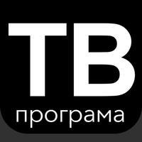 ТВ Програма България (BG)