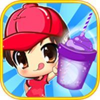 Carnival Fair Slush Drink Maker- Uber Fun Smoothie Game