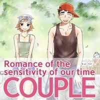 Couple (Ditgital Toon)