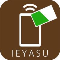 【管理者専用】勤怠管理IEYASU (ICカードリーダー)