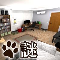 Escape game Cat's treats Detective6