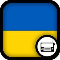 Ukrainian Radio - UA Radio