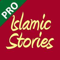 200+ Islamic Stories (Pro)