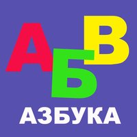 ABC games for kids 3 year olds