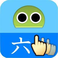 Writing Order. Kanji 6th.