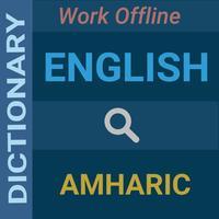 English : Amharic Dictionary