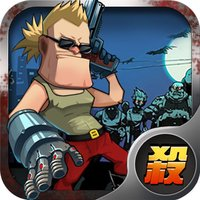 Zombie Sniper-shooting game
