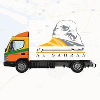 Al Sahraa Logistics Enquiry