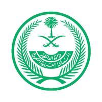امارة منطقة الرياض