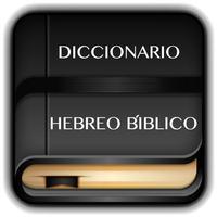 Diccionario Hebreo Biblico