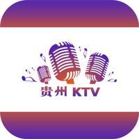贵州KTV