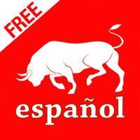 Spanish Vocabulary Flashcards