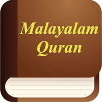 Malayalam Quran (Holy Koran in Malayalam language)