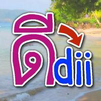 Thai pronunciation analyze C&P