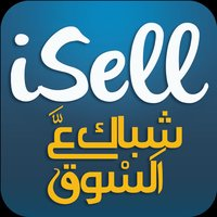 iSell.ps