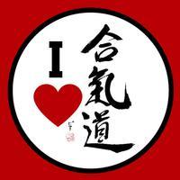 Aikido Juji Waza