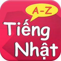 Hoc Tieng Nhat A - Z (Offline)