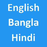 English To Bangla Hindi
