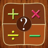 iMath Quiz