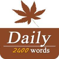 日常基础英语单词