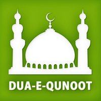 Learn Dua e Qunoot MP3 & More