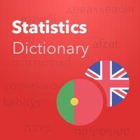 Verbis Statistics Terms EN-PT