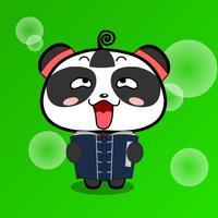 熊猫乐园诗词-小学生必背古诗词