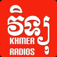 Khmer Radios