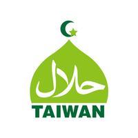 HALAL TAIWAN