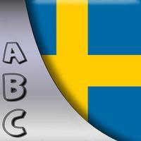 تعلم و احترف اللغة السويدية