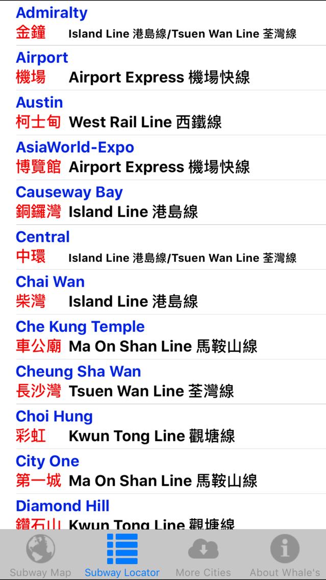 Hong Kong Subway Map Download.Whale S Hong Kong Metro Mtr Subway Map 鲸香港地铁地图 App For Iphone