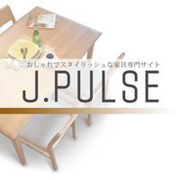 J-PULSE楽天市場店:ダイニングや家具のことならお任せ。