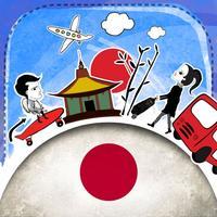 Japanese Phrasi - Free Offline Phrasebook with Flashcards, Street Art and Voice of Native Speaker