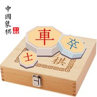 Chinese Chess AI - Game board