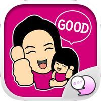 The People Sticker Emoji Keyboard By ChatStick