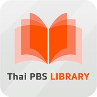 ThaiPBS eLibrary
