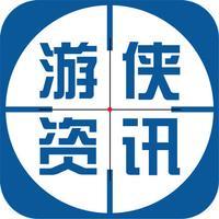 中国游侠资讯行业门户