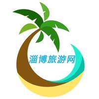 淄博旅游网