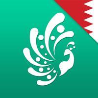 نخدمك البحرين مزود الخدمه