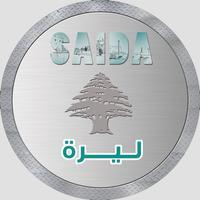 Saida Lira