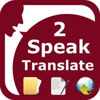 SpeakText 2 Lite