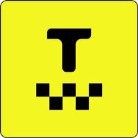 Служба Заказа Такси в СПб