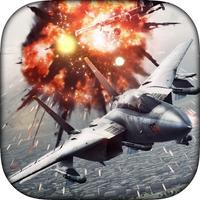 Sky War: Fighter