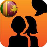 Avaz AAC for Sri Lanka