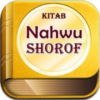 Kitab Belajar Nahwu Shorof