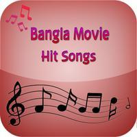 Bangla Movie Hit Songs
