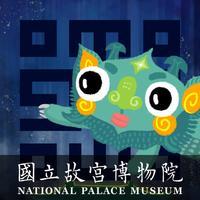 NPM Treasures
