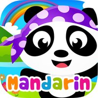Kids Learn Mandarin KLM